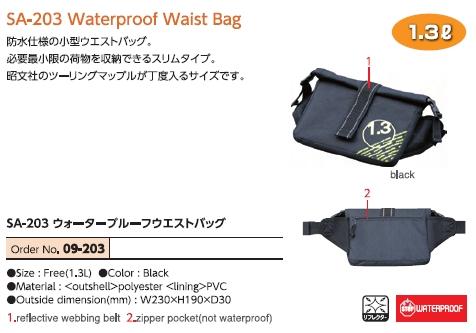 【KOMINE】SA-203 防潑水腰包 - 「Webike-摩托百貨」
