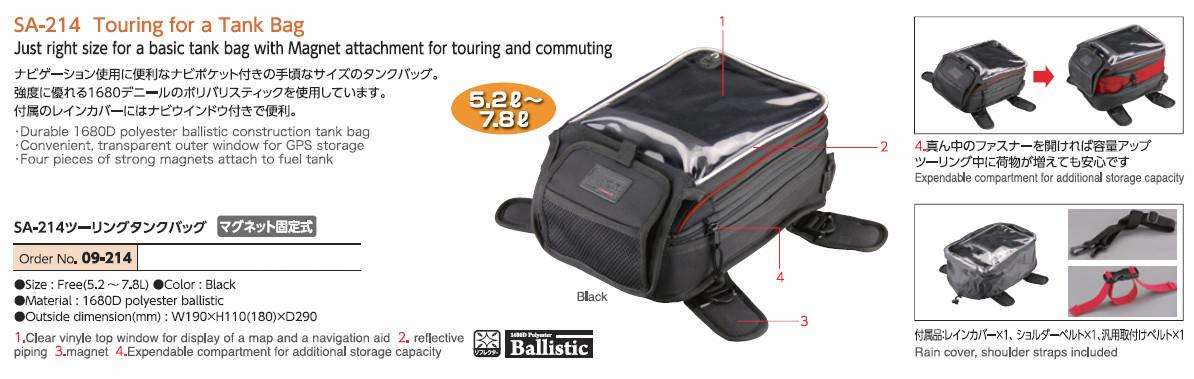 【KOMINE】SA-214旅行用油箱包 - 「Webike-摩托百貨」