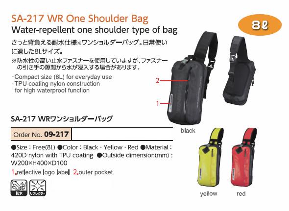 【KOMINE】SA-217 WR單肩背包 - 「Webike-摩托百貨」