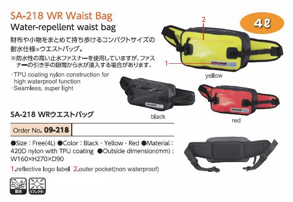 【KOMINE】SA-218 WR腰包 - 「Webike-摩托百貨」