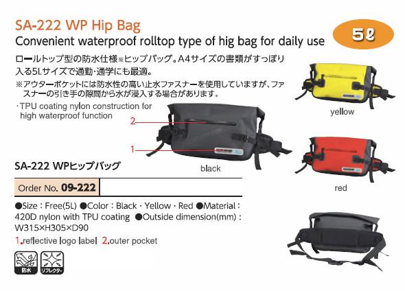 【KOMINE】SA-222 WP臀包 - 「Webike-摩托百貨」