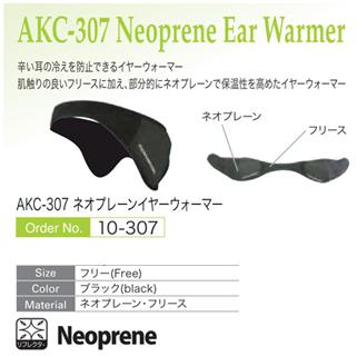 【KOMINE】AKC-307 氯丁橡膠保暖耳罩 - 「Webike-摩托百貨」