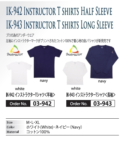 【KOMINE】JK-942 教練短袖T恤 - 「Webike-摩托百貨」