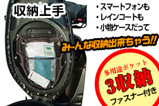 【ALCAN hands】座墊內藏式收納袋 - 「Webike-摩托百貨」