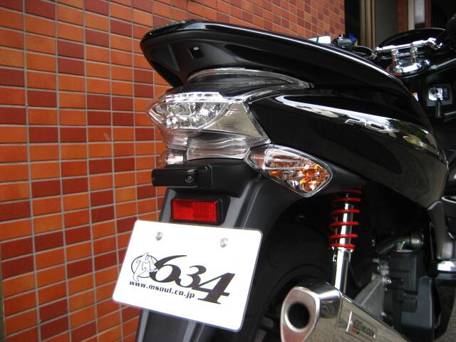 【M-SOUL】LED尾燈 - 「Webike-摩托百貨」
