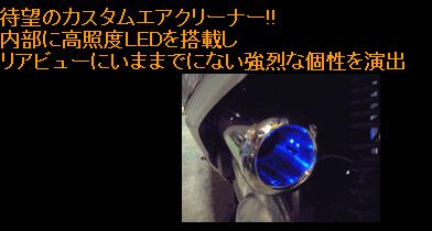 【M-SOUL】Hyper air charger進氣增強器 - 「Webike-摩托百貨」