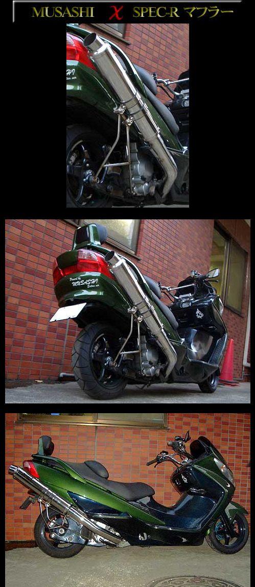 【M-SOUL】武蔵改 SPEC-R全段排氣管 - 「Webike-摩托百貨」