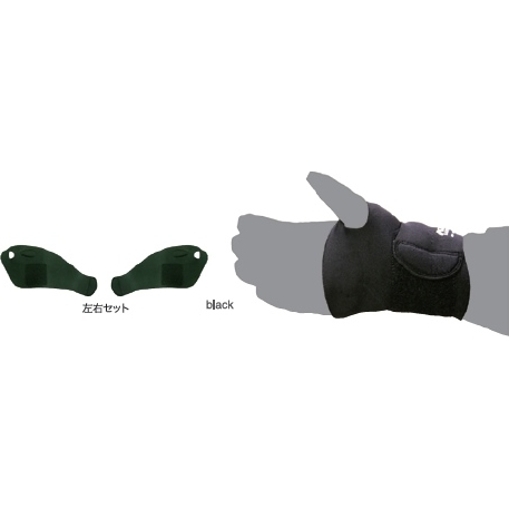 【KOMINE】AK-312 Neoprene®WP手腕保暖套 - 「Webike-摩托百貨」