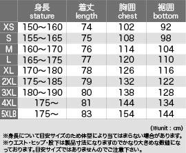 【KOMINE】JK-545 冬季外套 Tono - 「Webike-摩托百貨」