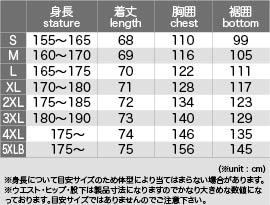 【KOMINE】JK-553 混合型騎士外套-Actium - 「Webike-摩托百貨」
