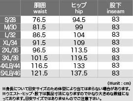【KOMINE】PK-723 Exceed Kevlar 丹寧牛仔褲 - 「Webike-摩托百貨」