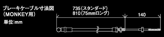 【SHIFT UP】前煞車拉索 - 「Webike-摩托百貨」