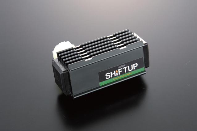 【SHIFT UP】High Revolution C.D.I - 「Webike-摩托百貨」
