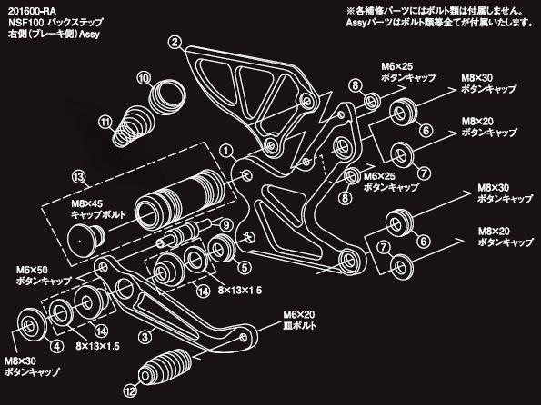 【SHIFT UP】煞車側底板 - 「Webike-摩托百貨」