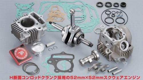 【SHIFT UP】110cc HR Square 加大缸徑/行程套件 - 「Webike-摩托百貨」