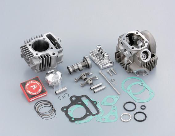 【SHIFT UP】Monkey 88cc High Revolution 加大缸徑套件(附 High range 凸輪軸及 Billet R 蓋) 6V用 - 「Webike-摩托百貨」