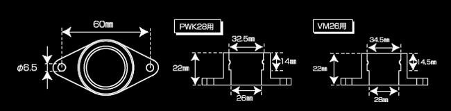 【SHIFT UP】Billet 歧管套件組 (PC20) - 「Webike-摩托百貨」