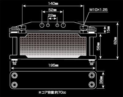 【SHIFT UP】原廠型機油冷卻器組 (12排) - 「Webike-摩托百貨」