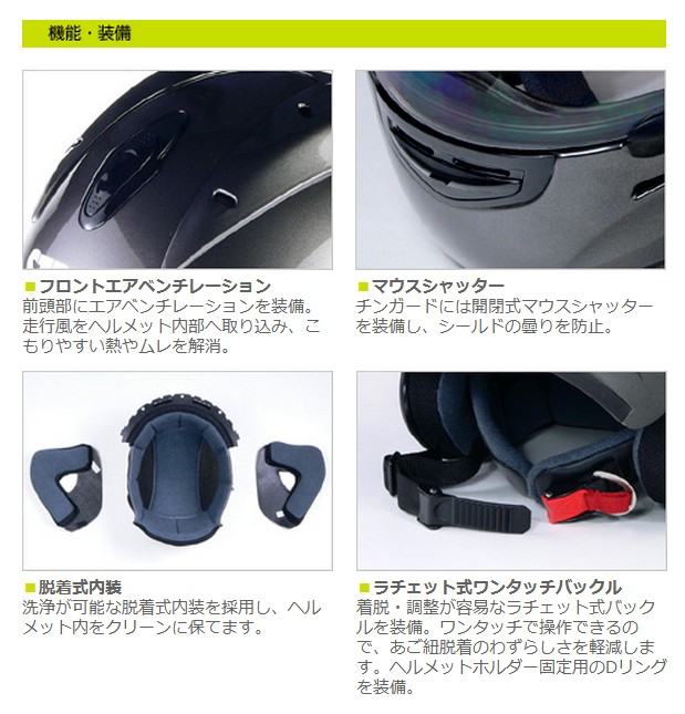【LEAD】STRAX  SJ-7模組安全帽 - 「Webike-摩托百貨」