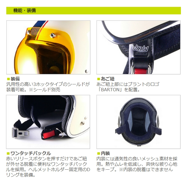 【LEAD】BARTON BC-6 Small jet四分之三安全帽 - 「Webike-摩托百貨」