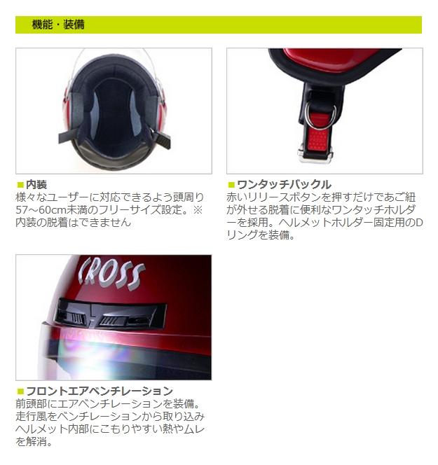 【LEAD】CROSSCR-720四分之三安全帽 - 「Webike-摩托百貨」