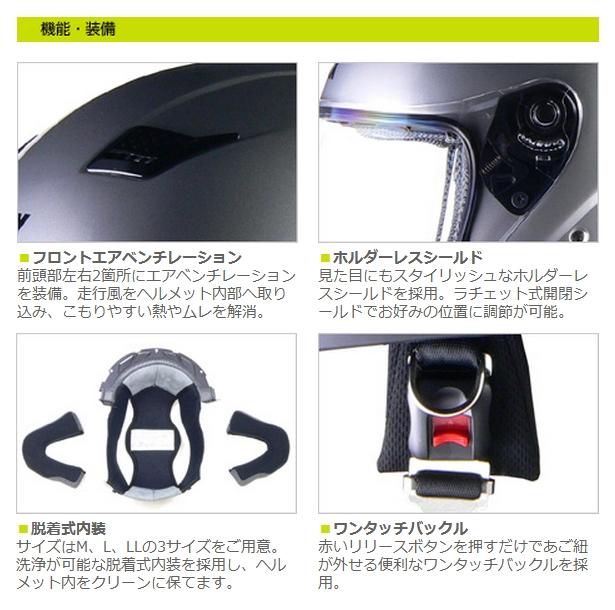 【LEAD】STRAX SJ-8四分之三安全帽 - 「Webike-摩托百貨」
