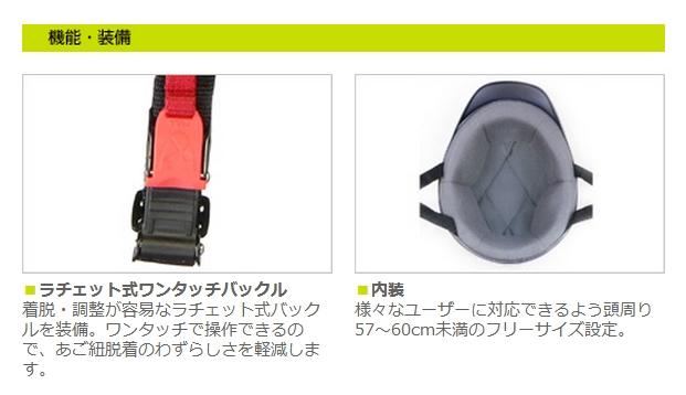 【LEAD】DANCING KID'S  DK-302半罩安全帽 - 「Webike-摩托百貨」