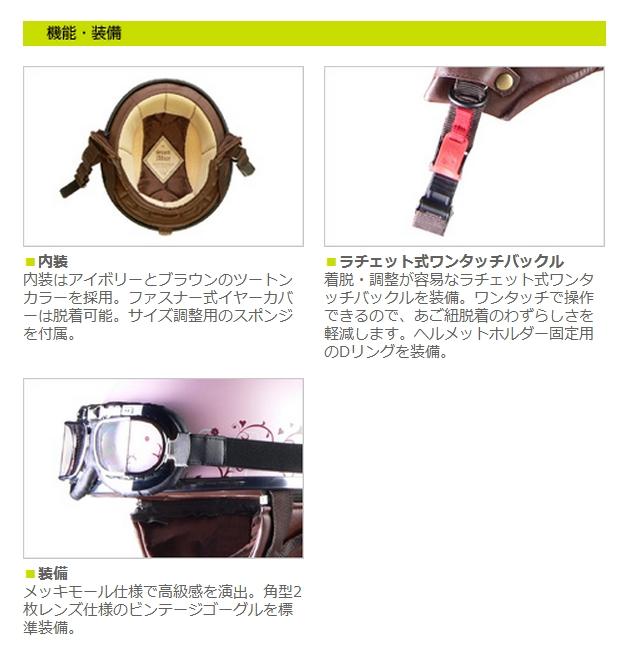 【LEAD】Street Alice QH-4半罩安全帽 - 「Webike-摩托百貨」