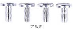 【LEAD】Bis螺絲(安全帽鏡片用) - 「Webike-摩托百貨」