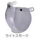 【LEAD】選配安全帽風鏡 - 「Webike-摩托百貨」