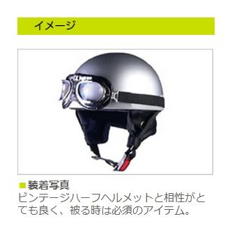 【LEAD】BARTON 復古風鏡 PG-400A - 「Webike-摩托百貨」