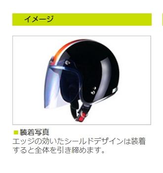 【LEAD】GRAVIS Street 安全帽鏡片PS-802A - 「Webike-摩托百貨」