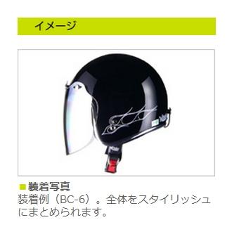 【LEAD】GRAVIS Street 安全帽鏡片PS-804A - 「Webike-摩托百貨」