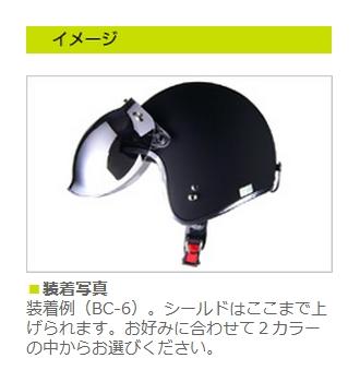 【LEAD】泡泡鏡&可掀式基座組 PZ-010A - 「Webike-摩托百貨」