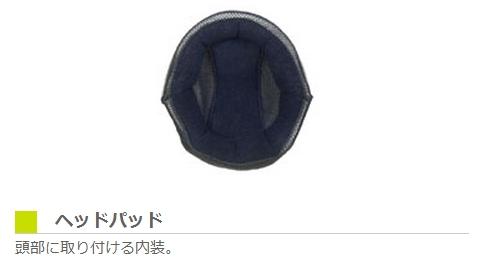 【LEAD】安全帽頭襯墊 - 「Webike-摩托百貨」