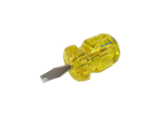 Stubby Screwdriver (Slotted)