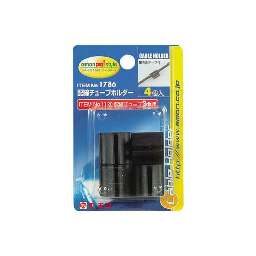 【amon】配線波紋管固定座 - 「Webike-摩托百貨」