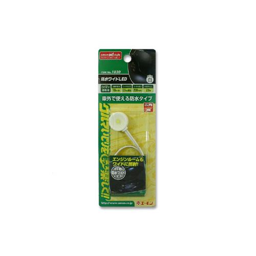 【amon】防水加寬型LED燈 - 「Webike-摩托百貨」