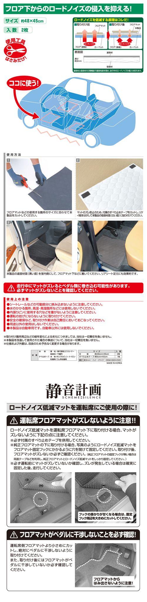 【amon】路面噪音減音片 (M) - 「Webike-摩托百貨」