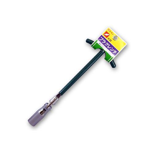 Plug Wrench