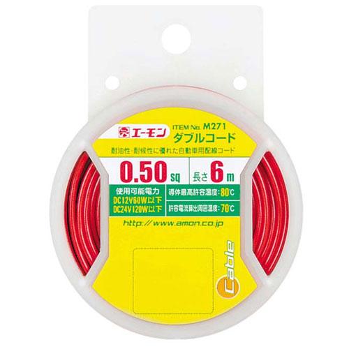 【amon】雙電線 - 「Webike-摩托百貨」