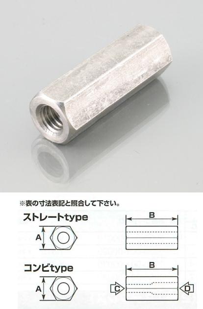 【K-CON】不銹鋼長螺帽 (Combination Type) - 「Webike-摩托百貨」