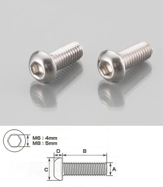 【K-CON】內六角螺絲 (SUS)6×15/2PC - 「Webike-摩托百貨」