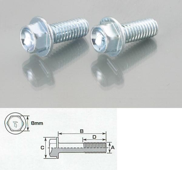 【K-CON】SH六角墊圈頭螺絲 (Uniqlo) - 「Webike-摩托百貨」