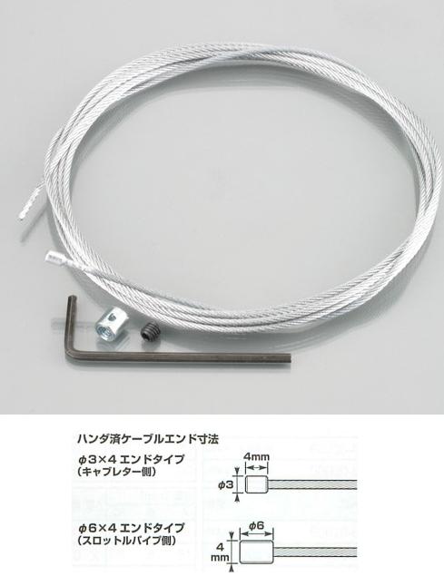 【K-CON】拉索內線組/油門線 3×4末端 - 「Webike-摩托百貨」