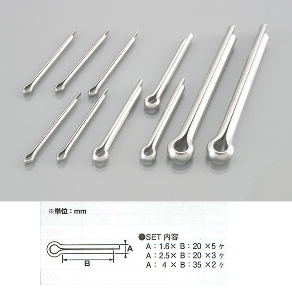【K-CON】不銹鋼開口銷組 - 「Webike-摩托百貨」