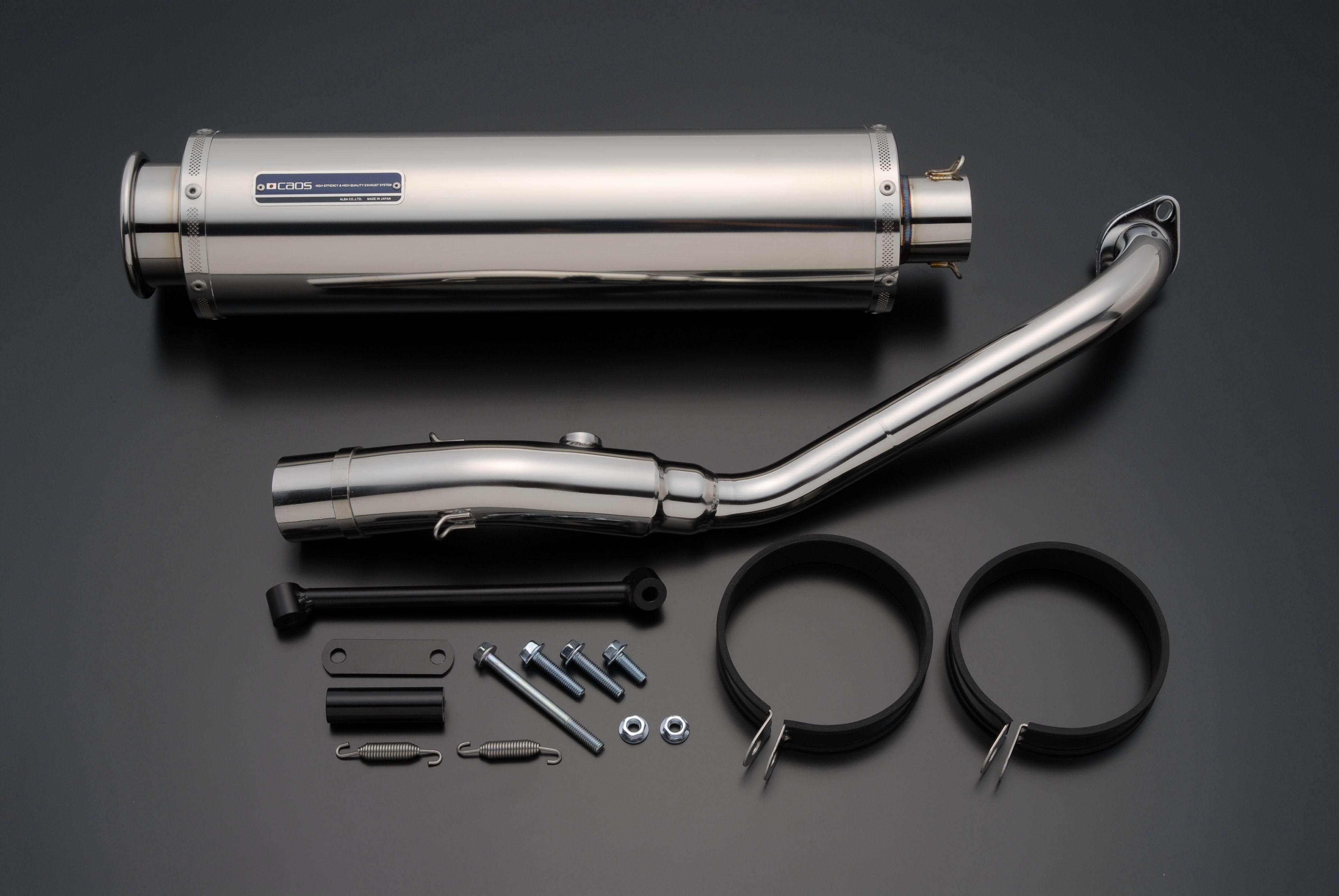【GRONDEMENT】SPIRAL BEET 4 不銹鋼全段排氣管 - 「Webike-摩托百貨」