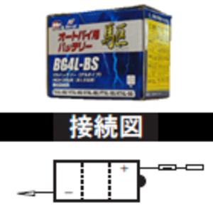 6n4-2as_TS.jpg