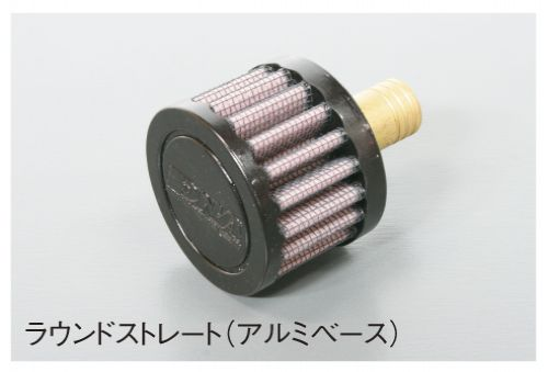 【DNA】曲軸箱空氣濾芯 (圓型錐型) - 「Webike-摩托百貨」