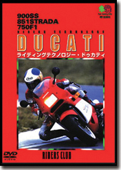 【Wick Visual Bureau】RCV DUCATI - 「Webike-摩托百貨」